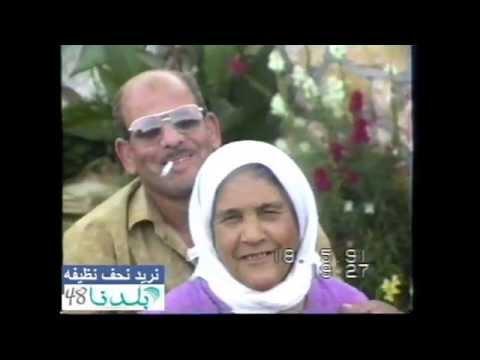 رسالة من اهل نحف الى الاخوة المهجرين في لبنان
