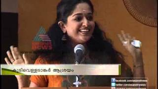 No Drinking Water For The Last 5 Years, Kavya Madhavan