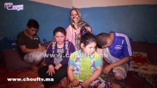 قمة البؤس..سيدة مطلقة من مراكش لديها ثمانية أطفال أربعة منهم مكفوفين محرومة من النفقة..تعيش في براكة ومهددة بالتشرد |