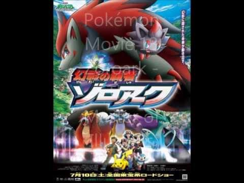 Pokémon Zoroark - The Master of Illusions Movie Ending Full [English] (HD)