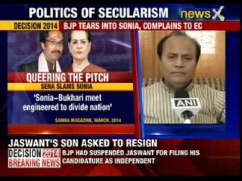 BJP tears into Sonia Gandhi, complains to Election Commission