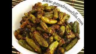 Andhra Recipes : Dondakaya Ullikaram - Ivy Gourd in Onion Masala