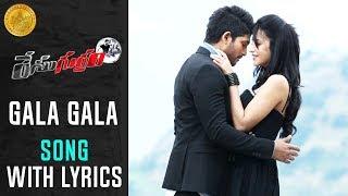 Race Gurram Full Songs HD Gala Gala Song With Lyrics