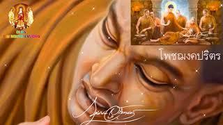 Phiền Não Đau Khổ Là Do Đâu - Nghe Lời Phật Dạy Để Lìa Khổ Được Vui - Di Đà Đại Nguyện vương