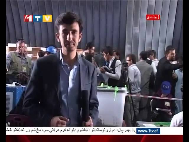 1TV Afghanistan Farsi news 17.07.2014