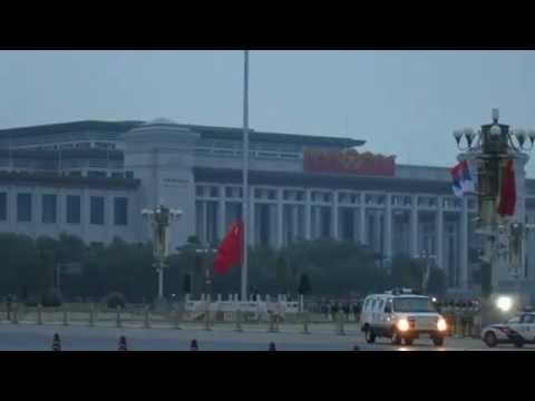 People's Republic of China Flag Raising Ceremony Tiananmen Square