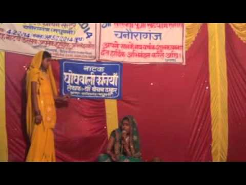 VIDEHA MAITHILI VIDEO GhogbaliKaniya2