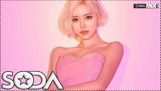 DeeJay SODA (Hwang So Hee) remix 2019 - 世界上最美丽的女性DJ - DJ SODA的最佳混音 - vol 20