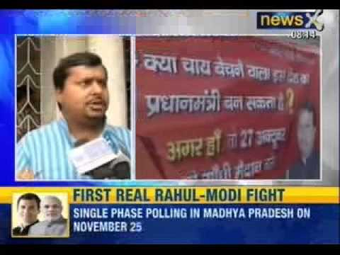 NewsX: BJP launches 'NaMo tea stall' campaign in Bihar