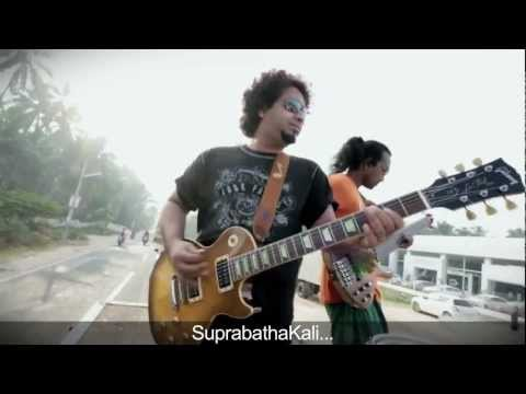 AVIAL SUPRABATHAKALI : HD TRAILER - MALAYALAM ROCK SONG FOR THE MODERN MALAYALEE