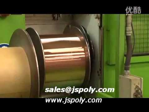 wire cable making process, how to make cable wire للأسلاك والكابلات