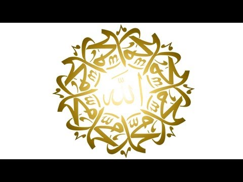 Surah Ya-Seen  Recited By Qhari Syed Sadaqat Ali  -  سورة يس