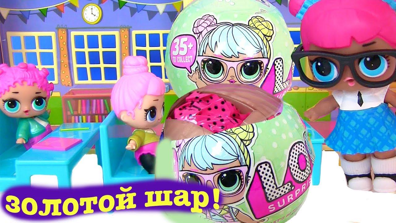 Куклы LOL на детский праздник в Алматы и Алматинской