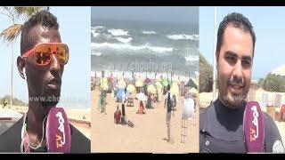 الوجه الآخر لشاطئ عين الذئاب/شفرة/كريساج/فوضى والمصطافين كاعيين (فيديو) |