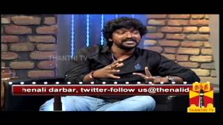 Thenali Darbar – Maiym Gopi 03.12.2013 Thanthi TV