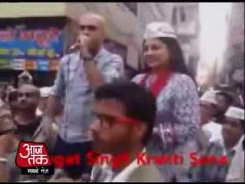 MTV Roadies host Rajiv Laxman abuses Sushilkumar Shinde during Aap rally in Delhi