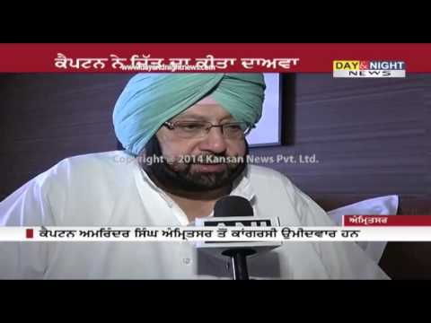 Lok Sabha Polls 2014 | Capt. Amarinder Singh slams SAD-BJP