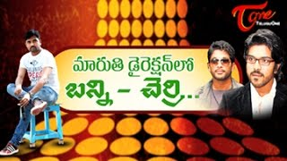 Maruthi to direct Bunny - Cherry