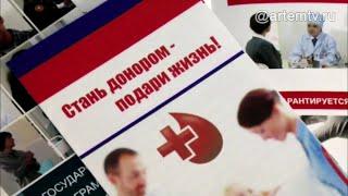 Артемовские доноры отправились на очередную сдачу крови