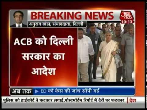 AAP files FIR against Sheila Dikshit