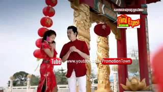 Khmer Songs-Town Promotion-Happy Chinese New Year 2013