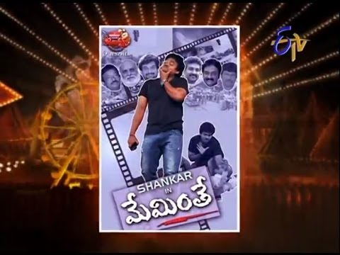 Jabardasth 20th February 2014