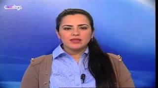 موجز أخبار الرابعة 21-03-2013 | خبر اليوم