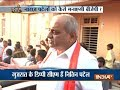 Chunav Rath: Public cheers for BJP during Nitin Patels road campaign