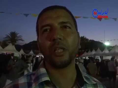 تصريح حصري لعمر ببرك والحسين ادبوجمع ضمن فعاليات مهرجان تيفاوين بتافراوت