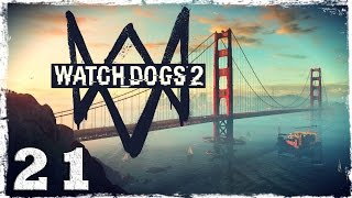 Watch Dogs 2. #21: Фестиваль в пустыне.