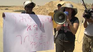 Protest Against The Internment Of Refugees, Saharonim