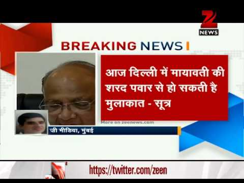Sharad Pawar to meet Mayawati today, new alliance on the cards?