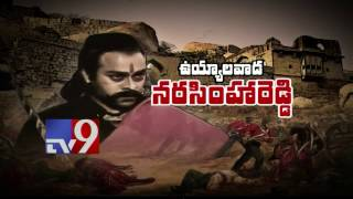 Hero Srikanth on Chiranjeevi's Uyyalawada Narasimha Reddy