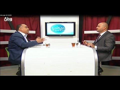 احمد رفيق عوض : قرار اليونيسكو الاخير نسفاً لأساس فكرة اسرائيل