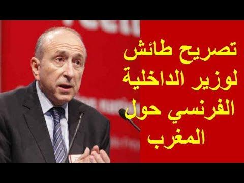 تصريح طائش لوزير الداخلية الفرنسي حول المغرب