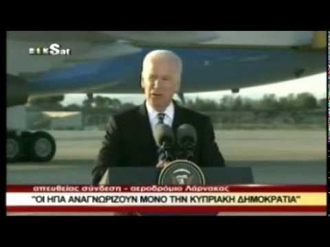 US Vice President Joe Biden speech on arrival in Cyprus - Greek Translation