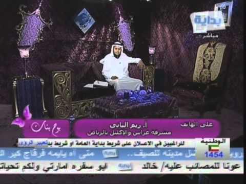 البنات والإجازة - بوح البنات - د. خالد الحليبي (1-4)