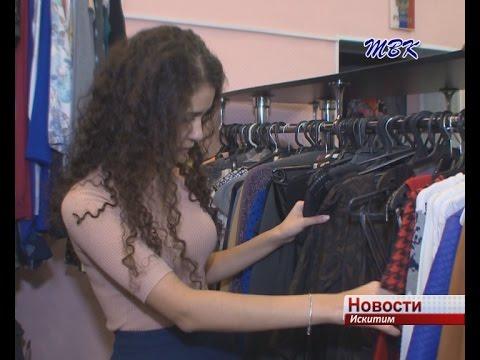 Магазину женской одежды  «Стиль»  в Искитиме  исполнилось 25 лет