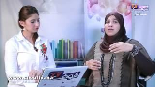 بيناتنا:الغيرة قتلاتني أشنو ندير؟   |   بيناتنا