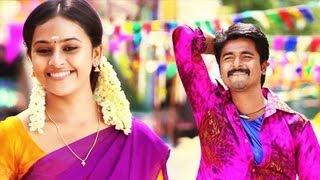 Sep 20 - 22 Chennai Box Office Reports