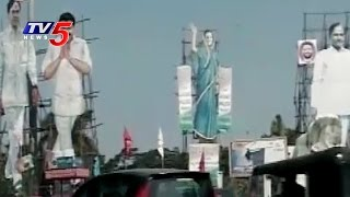 No Flexies, Banners and Cut-Outs in Hyderabad from 1 st J..