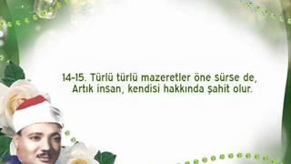 Abdussamed Kıyamet Suresi (Cemaatli Tilavet)