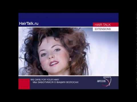 hairtalk demo