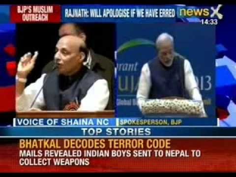 BJP Chief Rajnath Singh says will apologise for 2002 riots