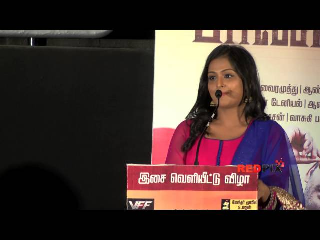 PANDIYA NADU  Audio Launch --  Actress  Remya Nambeesan  Talks  about  Pandiya Nadu  -- [ Red Pix]