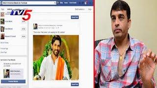 DJ Movie on Facebook | Harish Shankar & Dil Raju Complaint to Cyber Crime Police