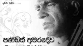 Thaththa Unath -W.D.Amaradeva