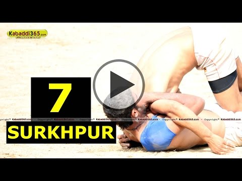 Part 7 Surkhpur (Kapurthala) Kabaddi Tournament 17 Apr 2014 By Kabaddi365.com