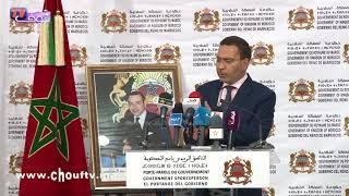 بالفيديو..ملف رفاق الزفزافي بِيَــد القضاء  
