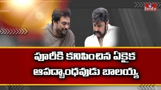 Puri Jagannath Seek Help from Balayya ?..
